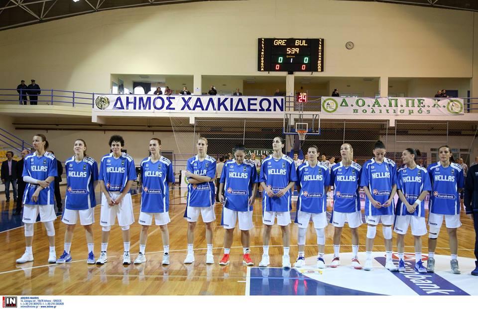 la Nazionale della Grecia